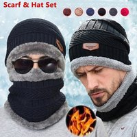 Coral Fleece Balaclava Winter Hat Beanies Unisex Hats Scarf Warm Breathable Wool Knitted Hat For Boys Cap Sets casquette homme