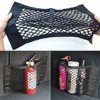 Car Back Rear Mesh Trunk Elastic String Net Magic Sticker Universal Storage Bag Pocket Auto Seat Back Bag Car Accessories