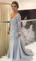 Мать платья невесты с длинными рукавами V-образным вырезом Формальный женихому Goot Modmother вечер свадьба вечеринка гостей платье Plus Plus