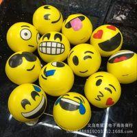 XD66 جديد بو الإسفنج مرونة الكرة رغوة تنفيس qq التعبير مبتسم وجه لعبة الأطفال