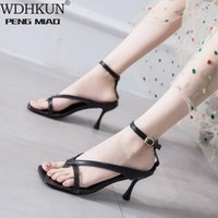 Sandals 2021 Summer Women High Heels Shoes Fall Street Look Females Square Head Open Toe Clip-On Strappy