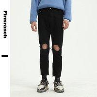 Men's Jeans Spring Men Women Black Ripped Denim Slimming Straight Long Pencil Trousers Boys Girls Close-fitting Pants
