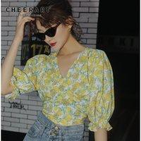 CheerArt Puff Sleeve Top Krawatte zurück V-Ausschnitt Gelbe Sommer Bluse Tunika Floral Koreanische Bluse Beiläufige Wrap Top Puffy Hülse Top 2020 T200429