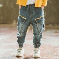 Jeans de la mode pour enfants NOUVEAU 2021 Automne et printemps Enfants Pantalons de loisirs Boys Pantalons Denim Sky Bleu Couleur Taille4-14 Jeans LY030 104 Z2