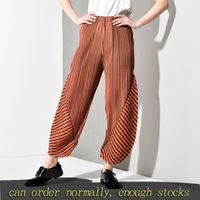 Women's Pants & Capris LANMREM Can Ship 2021 Spring Summer Elastic High Waist Pleated Women Streetwear Loose Temperament Casual Trouser JG57