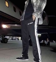 Palmiye Yüksek Yan Şerit Bacak Fermuar Sokak Düz Rahat Pantolon 4I62