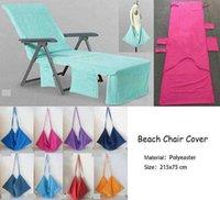 Fashion Home Textile Beach Chair Cover 9 Color Deck Chair Portable Beach Towel Decoration Wholesale