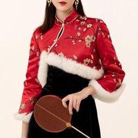 تخصيص شيونغسام تحسين النمط الصيني الخريف / الشتاء 2021 فستان طويل الأكمام الجليد الثلج أومي الملابس العرقية