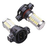 Carro para a luz H11 H8 LED H7 H4 9005 HB3 H16 LED 5202 33SMD 5630 LED Lâmpadas de carro para nevoeiro Light Daytime Cunslight DRL 850LM 6000K Branco Carro estilo