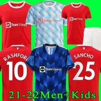 عدد المعجبين لاعب يوفنتوس لكرة القدم جيرسي 4 س PALACE قمصان كرة القدم RONALDO DE تجلى جانب 20 21 DYBALA JUVE الرابع للرجال + الاطفال طقم ملابس 2020 2021