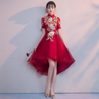 Chinese Dress Embroidery Flower Women Traditional Bride Qipao Wedding Improved Cheongsam Charming Slim Ethnic Clothing