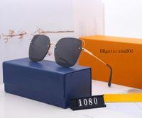 Hapigoo 유명한 유명 인사 이탈리아 브랜드 디자이너 Kim Kardashian Square 선글라스 여성 빈티지 평면 탑 태양 안경 여성
