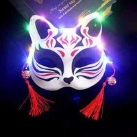 Luminous fox cat mask female vibrato antique painted masquerade halloween half face Halloween Toys
