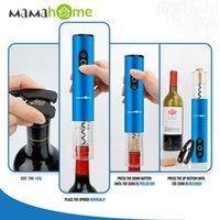 Ouvre-bouteille électrique Type de batterie automatique Métal Red Wine Openiers Multi Couleur pour Bar Maison Cuisine GWF9629