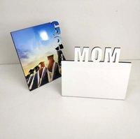 إطارات التسامي فارغة خشبية نقل الحرارية المرحلة لوحة أمي شخصية هدية عيد الأم عيد الإطار 2021