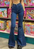Women's Jeans 2021 French Vintage Women Flared Pants Retro Bell-Bottom Y2K Trousers Deep Blue Hight Waist Slim Demin 90S Street Style