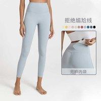 High waist naked feeling Pocket Yoga Pants tight hip lifting running fitness pants women's yoga clothes Lulu