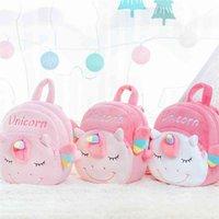 Gloveleya Plush Backpack Cartoon School bag Cute Cartoon Unicorn Plush Dolls Soft Plush Baby GIrl Gift Kid School Bag 210331