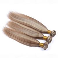 밝은 갈색 하이라이트 금발 혼합 색상 브라질 버진 머리 위사 3pcs 스트레이트 피아노 컬러 # 8 613 갈색 금발 100 % 인간의 머리카락 번들