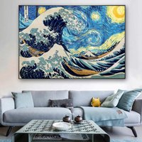 Dipinti The Great Wave Off Kanagawa Canvas su Wall Art Poster E Stampe Classical Famous Seascape Pictures Cuadros