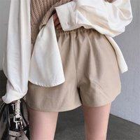 Femme's Chute / hiver Casual et facile à porter à la taille élastique Putilisateur Putilisateur Pantalon Shorts à jambe largeur Les femmes montrent de longues jambes 210522