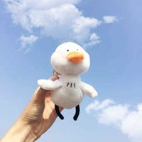 Nice snuff stuffed soft kawaii duck pop animal birthday present for kids Xmas bag key chains school ornaments