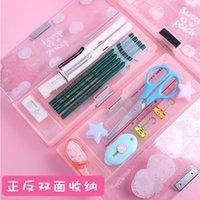 Kalem Çok Fonksiyonlu Kutu Sınırlı Kırtasiye Kutusu Le Tao Partisi Kızlar için 'Güzel Saklama Kutusu B902A6