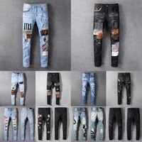 21SS MENS para mujer Diseñadores de mujer Jeans Animulado Ripped Biker Slim Weight Denim para Hombres S Print Ejército Moda Mans Skinny Pant