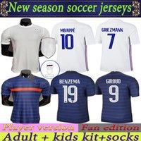 Maillots D Benzema Oyuncu Sürüm Fan Edition Fransa Mbappe Griezmann Pogba 20 21 Futbol Jersey Maillot De Ayak Fekir Pavard Futbol Seti Üst Gömlek Hommes Enfants