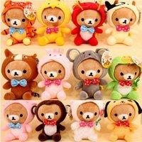 Wholesale-Free Shipping 12pcs lot New Rilakkuma Dolls Wearing Zodiac Mascot Costumes,Lovely Plush Toy Stuffed Animal Dolls with Sucker