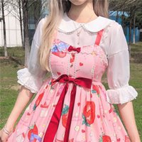 Ladies shirts Summer Cute Chiffon Shirt Women Japanese Lolita Short-sleeved Tops Female with Daily Sweet Peter Pan Collar Blouses