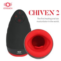 yutong OTOUCH Masturbator for Man Men nature Toys Intimate Silicone Automatic Heating Vibrator Male Penis Training Machine Adults Tools