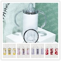 12oz sublimation straight sippy cup white blank kids trainer tumbler vaccum Insulated Stainless Steel Tumblers with Integrated bottom