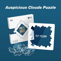 QIYI 길조 구름 퍼즐 지그 소 그림 퍼즐 전문 교육 트위스트 WISDOME 장난감 게임 9 플라스틱 퍼즐 조각