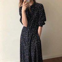 Women's French Floral Print Dresses Autumn Spring Long Sleeve Stand Collar High Waist Retro Maxi Dress Female Vestidos Casual
