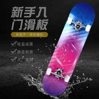Off Road Professional Skate Board Double Rocker Complete Surf Skateboard Shape Maple Descorolka Accessoires Bi50SB Skateboarden