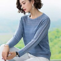 Round Neck Striped Rivet Knitted Sweater Female Hollow Thin Section Simple Commuter Bottoming Pullover Women Spring 2021 Women's Sweaters