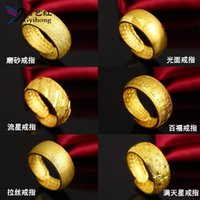 Shajin open ring with smooth surface, wide gold-plated man's imitation gold ring can be adjusted for a long time