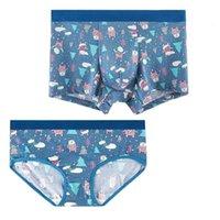 Fun Cartoon Pattern Ice Silk Women Male Underwear Couples Underpants Fashion Breathable Mens Cueca Calzoncillos Boxers Panties