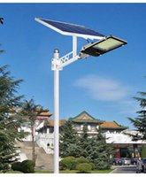 Hot-selling high-end solar outdoor light courtyard household public led super bright new rural high-power waterproof