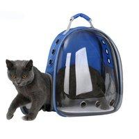 حقيبة الظهر القط مع نافذة الفضاء تنفس الكلب الناقل الشفاف المحمولة السفر مستلزمات الحيوانات الأليفة الناقلين، صناديق المنازل