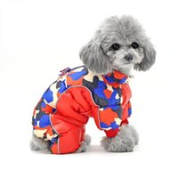 كلب الملابس الحيوانات الأليفة الملابس الشتوية رشاقته الحرارية يندبروف أربعة الساق القطن مبطن يمكن تعليق اليد حبل