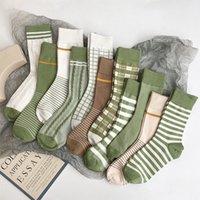 Hot Avocado Green Womens Cotton Socks Vintage Stripe Lattice Matcha Color Breathable Cute Japanese Casual Girls Short Socks
