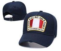 패션 양동이 모자 여성을위한 야구 모자 디자이너 모자 모자 남자 여자 luxurys 자수 조정 가능한 스포츠가 있음 좋은 품질의 머리 착용 HHH