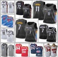 БруклинСетки2021 NCAA Kyrie Kevin 7 Durant 11 Ирвинговые трикотажки Black 72 Biggie Hakeem 34 Olajuwon RocketsБаскетбол 20/21.