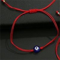 손수 만든 꼰된 빨간색 스레드 문자열 여성을위한 악마 눈 팔찌 남성의 매력 우정 럭키 쥬얼리 여성 선물 조정 가능한 크기 1310 Q2