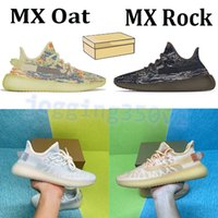 MX OAT ROCK MENS SPORTS Correndo Sapatos Mono Gelo Névoa Clay Cinder Homens Brancos Mulheres Sneakers Trainers ao ar livre com caixa Grande tamanho US 5-13