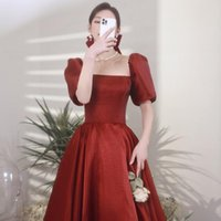 Ethnic Clothing Sexy Burgundy Square Neck Prom Dresses Women Backless Lacing Up Long A-Line Evening Party Toast Gown