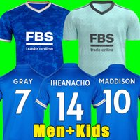 Camiseta de fútbol Leicester 21 22 camiseta de fútbol CITY 2021 2022 VARDY chandal NDIDI MADDISON IHEANACHO TIELEMANS GRIS Maillot de foot uniformes Hombre + kit para niños