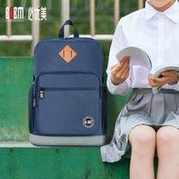 Rucksack Bubm Multifunktions-Bagpack-Reisen Wasserdichte Multi-Taschen-Taschen Tagesstudent Sporttasche Laptop Backbag